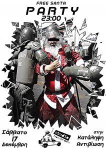 free santa party